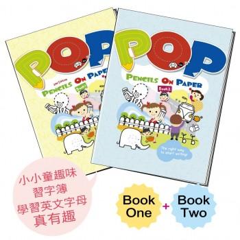 Pop 1 and Pop 2