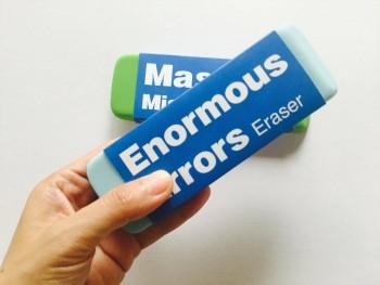 Enormous Errors Eraser