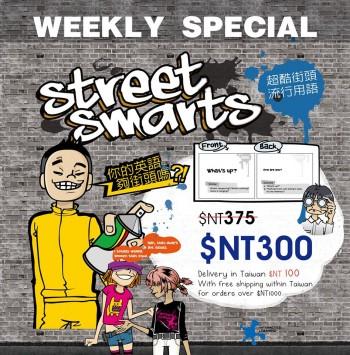 Street Smarts 成套口語卡套組