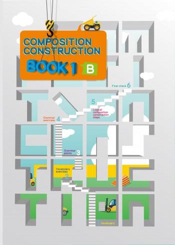 Composition Construction - Book 1B 建構式作文習作簿1B