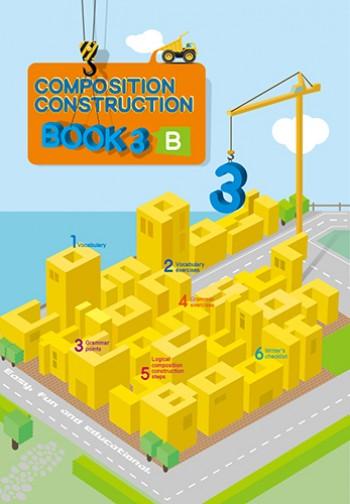 Composition Construction - Book 3B 建構式作文習作簿3B