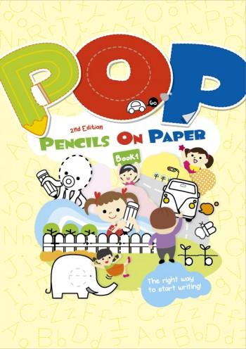 POP - Pencils on Paper Book 1 - 2nd Edition POP兒童字母練習簿 1
