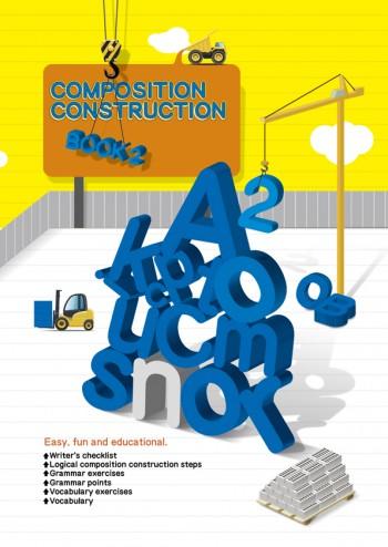Composition Construction - Book 2A 建構式作文習作簿2A