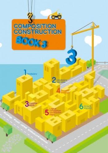 Composition Construction - Book 3A  建構式作文習作簿3A