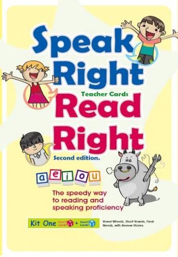 Speak Right Read Right - Kit 1 Teacher's Cards - 2nd Edition 說的好讀的對發音練習卡(老師卡A4) 第1套